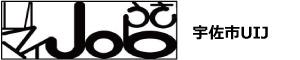 宇佐市地域雇用創造協議会